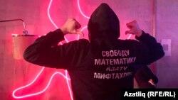 """""""Математик Азат Мифтаховка азатлык!"""""""