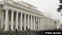 Казан университеты (КФУ)
