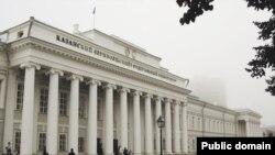 Здание Казанского федерального университета