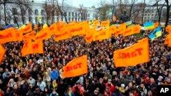 """Оппозициядан президенттікке кандидат Виктор Ющенконың жақтастары мен """"Пора!"""" жастар ұйымының белсенділері сайлау кезіндегі бұрмалаушылыққа наразылық білдіріп, митингіде тұр. Киев, 2 қараша 2004 жыл."""