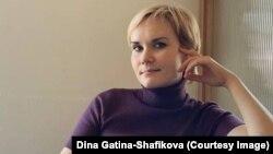 Динә Гатина-Шәфыйкова