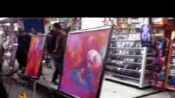 لوحات ضد العنف