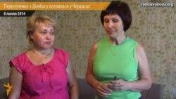 Я вдячна людям за кожен шматочок хліба – переселенка з Донецька