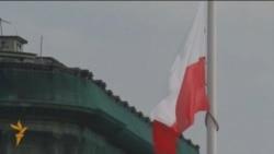 პოლონეთი დაღუპულ პრეზიდენტს დასტირის
