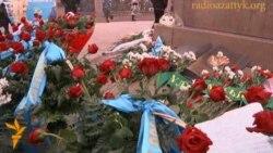 Празднование 20-летия Независимости Казахстана