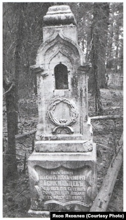 Памятник А.М. Бешкильцеву на кладбище д. Сартынья. Фото: В.В. Фарносова. Из личного архива