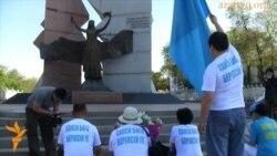День памяти жертв политических репрессий в Алматы