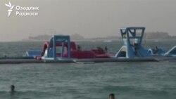 В Дубае появился самый большой в мире плавучий аквапарк