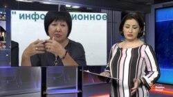 Ахбори Озодӣ аз 19-уми июли соли 2018
