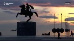 Severna Makedonija na Zapadnom Balkanu u jugoistočnoj Evropi