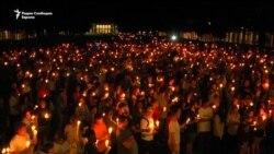 Во САД протести против омрзата и расизмот