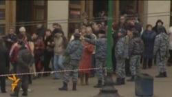 Експлозии во метрото во Москва