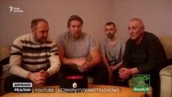 Кого Україна віддала бойовикам?