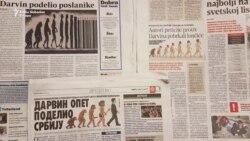 Evolucija unazad, Darvin na udaru u Srbiji