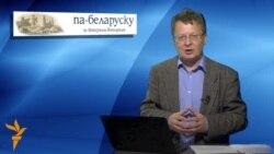 Вінцук Вячорка: Як бальшавікі пераймяноўвалі менскія вуліцы на ідэалягічна правільныя