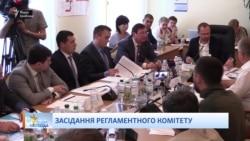 Навряд чи буде арешт Лозового, але недоторканність Рада зніме – Карпунцов