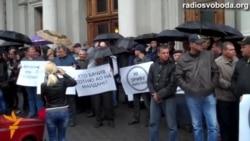 У Львові влада застосувала адмінресурc до пікетувальників – Самооборона