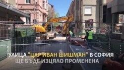"Може ли ремонтът на ""Цар Иван Шишман"" да не повтори ""Графа"""