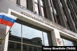 """В названии верхней палаты российского парламента понятие """"федерация"""" упомянуто трижды. Но есть ли она на самом деле?"""