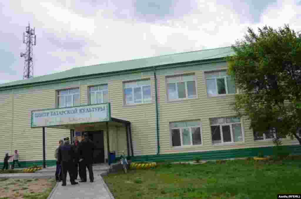 Аслана татар мәдәният үзәге