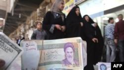 نماذج من العملة العراقية الحالية