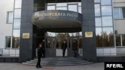 Суд Маскоўскага раёну