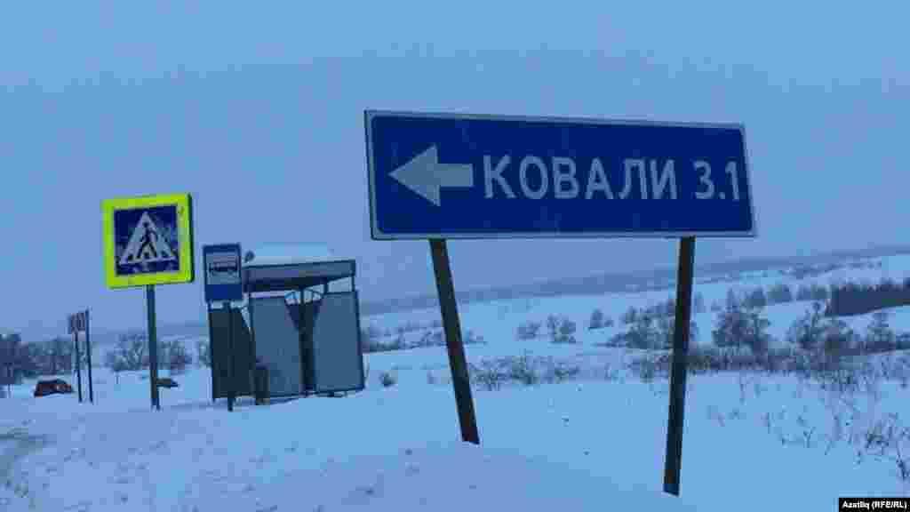 Питрәч районы Кәвәл авылы исеме русча гына язылган