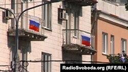 Российские флаги на зданиях Донецка. Иллюстрационное фото