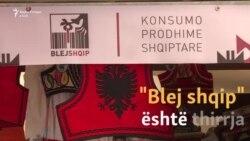 """Blej shqip"" promovon produktet vendore"