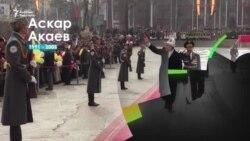 Кыргызстандагы инаугурациялардын таржымалы