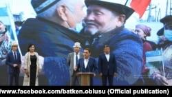 Иш-чараларга Баткен облусунун башчысы Абдикарим Алимбаев жана Фергананын башчысы Хайрулло Бозоров катышты.