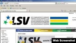 Websajt Lige socijaldemokrata Vojvodine