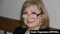 Розлана Таукина.