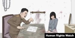 Сцена типичного допроса женщины в тюрьме в Северной Корее.