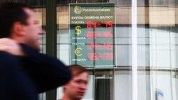 Ռուսական ֆինանսական համակարգը՝ լուրջ հարվածի սպառնալիքի տակ