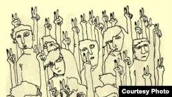 یک سال اعتراض سبز در آیینه هنر