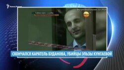 Видеоновости Кавказа 3 августа