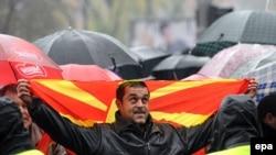 Вечерва прослава на плоштадот Македонија