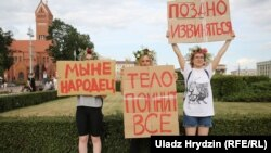 Протест на МТЗ, 14 августа