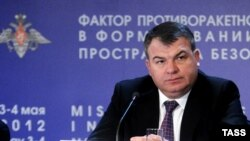 Russian Defense Minister Anatoly Serdyukov is said to be overseeing the searches.