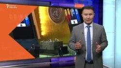Жаңылыктар: Кытайга ташылган алтын концентраты