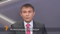 Зона Свабоды, 25.02.2012, ч. 2
