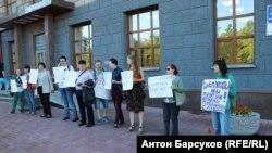 Пикет 20 июня в Новосибирске