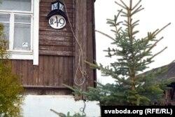 Дом № 49 — самы вядомы ў Малым Запрудзьдзі