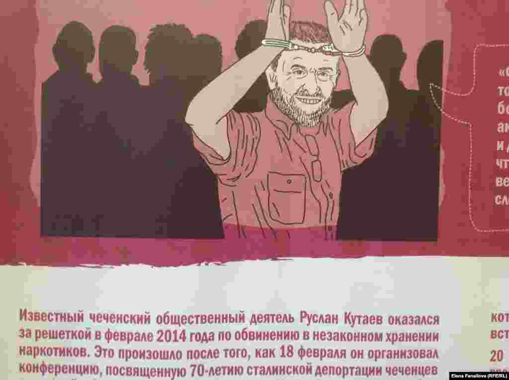 Руслан Кутаев, общественный активист, отправляется в тюрьму по сфабрикованному делу