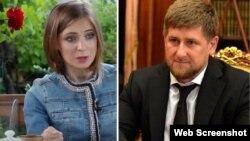 Поклонская Наталья а, Кадыров Рамзан а (коллаж)
