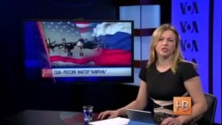 США призывают Вьетнам закрыть доступ российским ВВС к бухте Камрань