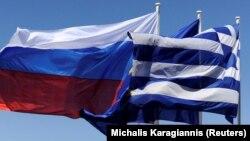 Флаги России и Греции.