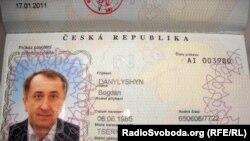 Cartea de identitate cehă a fostului ministru Bogdan Danylyshyn