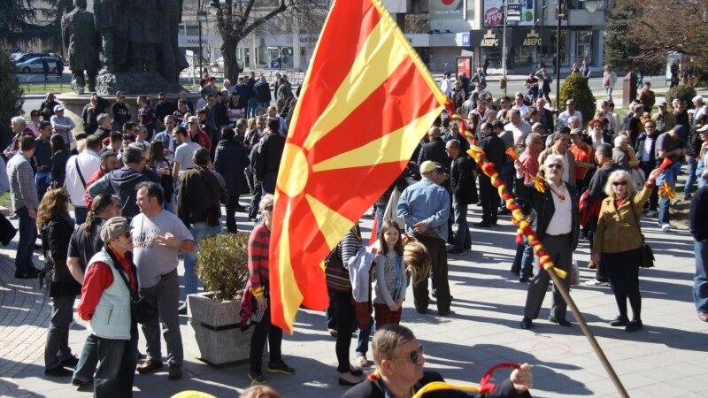 За  Заедничка Македонија  бара средба Хан